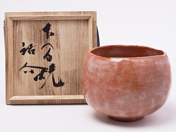 本間祐介 作 本間焼茶碗 honmayusuke-01お茶のふじい・藤井茶舗