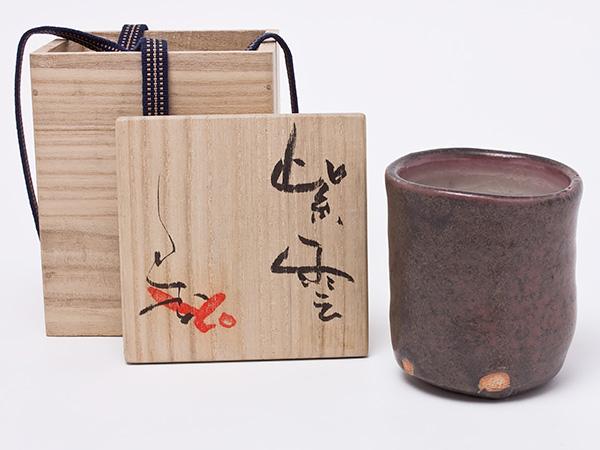 【送料無料】臼井良季 作 湯呑 紫雲 usui-01お茶のふじい・藤井茶舗