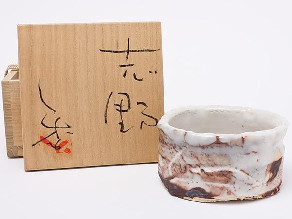 臼井良季 作 志野茶碗 usui-02お茶のふじい・藤井茶舗