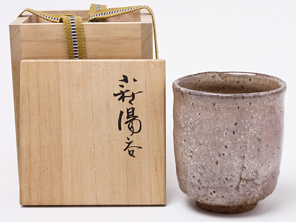 【送料無料】波多野善蔵 作 萩焼 湯呑 hatano-01お茶のふじい・藤井茶舗