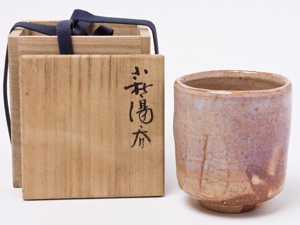 【送料無料】波多野善蔵 作 萩焼 湯呑 hatano-02お茶のふじい・藤井茶舗