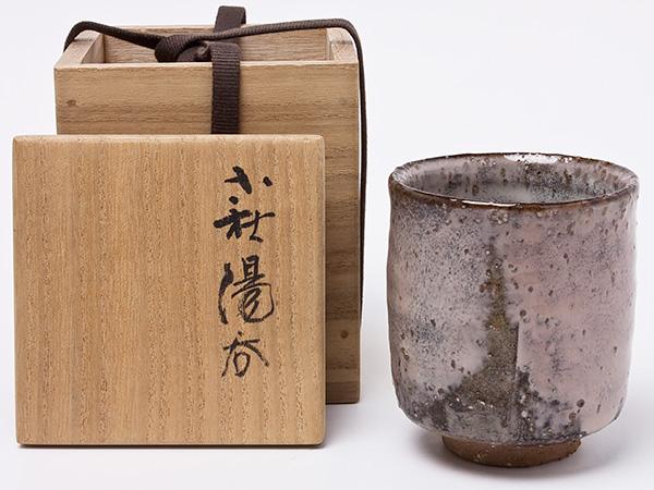 【送料無料】波多野善蔵 作 萩焼 湯呑 hatano-05お茶のふじい・藤井茶舗