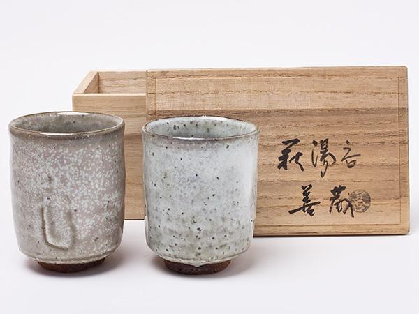【送料無料】波多野善蔵 作 萩焼 湯呑 2客 hatano-06お茶のふじい・藤井茶舗