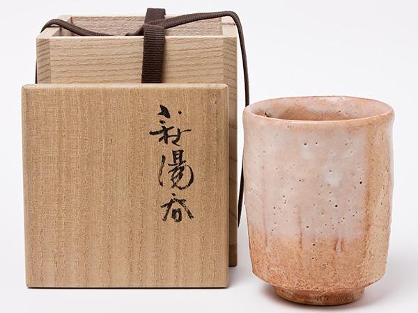 【送料無料】波多野善蔵 作 萩焼 湯呑 hatano-10お茶のふじい・藤井茶舗