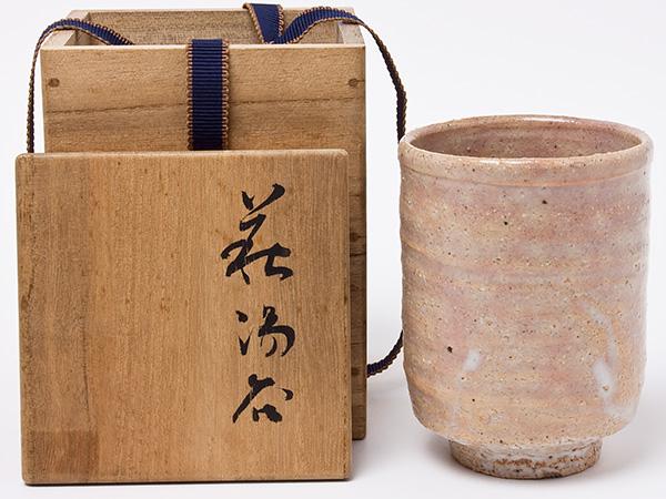 【送料無料】吉賀大眉 作 萩焼 湯呑 yoshika-01お茶のふじい・藤井茶舗