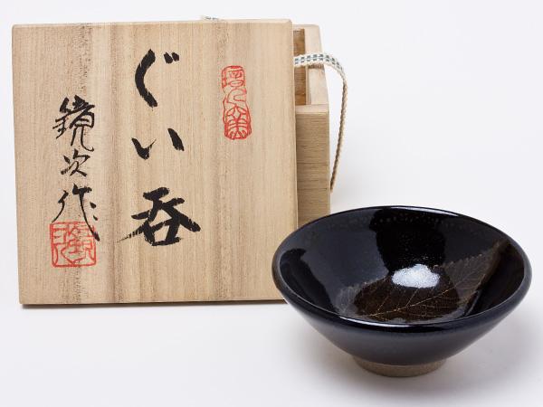 寺島鏡次 作 木ノ葉 平型ぐい呑 teshima-01お茶のふじい・藤井茶舗