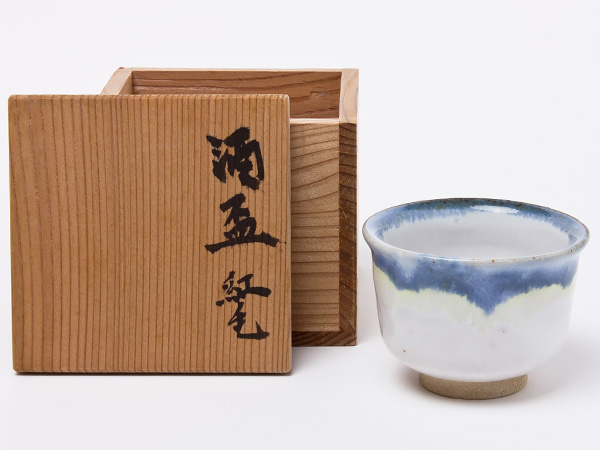 小山岑一 作 酒盃 紅毛 koyama-01お茶のふじい・藤井茶舗