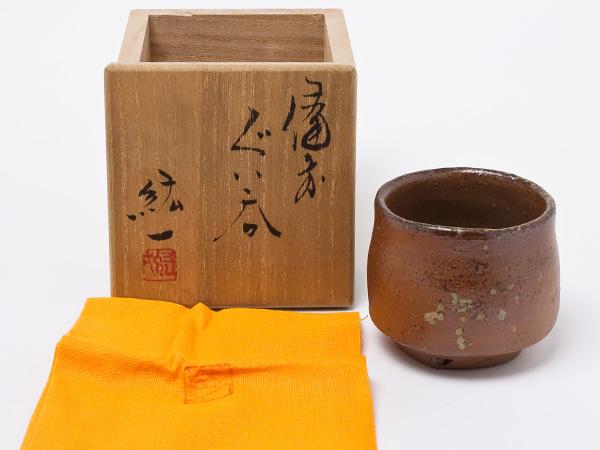柴岡紘一 作 備前ぐい呑 正規販売店 shibaoka-01お茶のふじい 藤井茶舗 商い