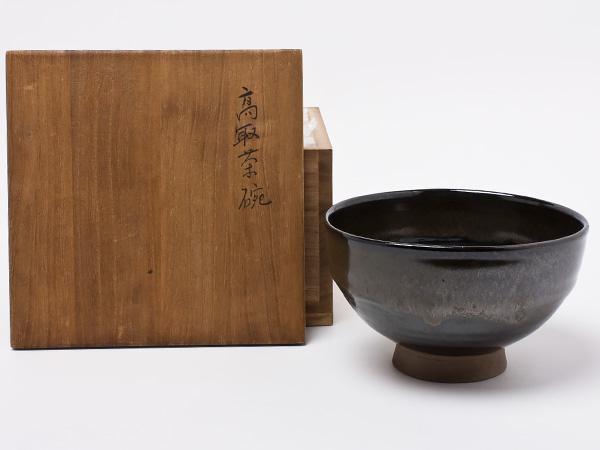 【送料無料】十一代 高取静山 造 高取茶碗 takatori-01お茶のふじい・藤井茶舗
