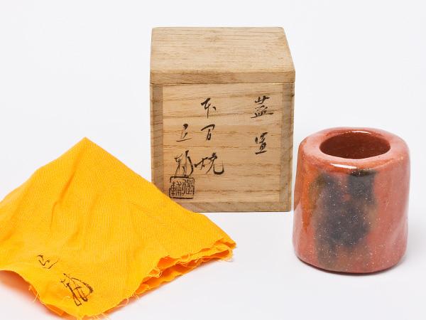 本間焼 池田退輔 造 つくね蓋置 ikedataisuke-02お茶のふじい・藤井茶舗