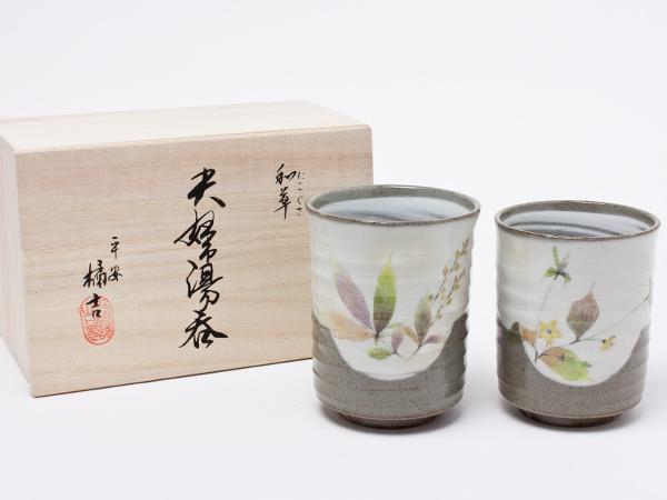 【送料無料】たち吉 和草(にこぐさ) 夫婦湯呑(木箱入り) un109お茶のふじい・藤井茶舗