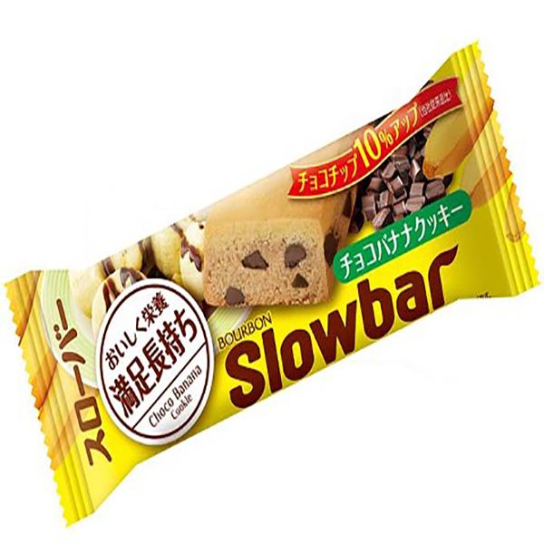 ★エントリーでポイント5倍!ブルボン スローバー/チョコバナナクッキー 309070栄養ドリンク剤 健康ドリンク 栄養 栄養補助食品 栄養補助食品 アウトドアギア