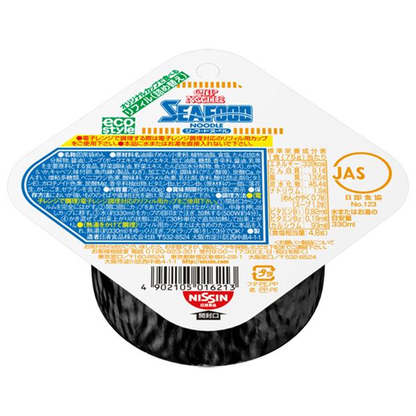 発売モデル 日本未発売 3980円以上送料無料 おうちキャンプ ベランピング 日清食品 シーフードヌードル リフィル 5015アウトドアギア おかず 麺類 ご飯 トレッキング 保存食 カンパン 携帯食