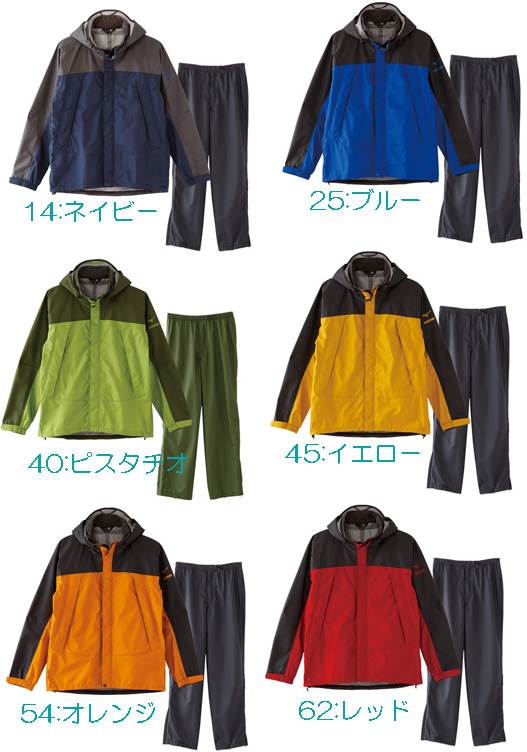 mizuno(ミズノ) BTEXストームセイバレインスーツM(男性用)/(62)/L A2JG4A01レインウェア上下セット レインウェア ウェア レインスーツ上下セット レインウェア男性用(男女兼用) アウトドアウェア