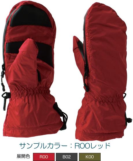 AXESQUIN(アクシーズクイン) フィンガースルーミトン ORIGINAL/カーキ(K00)/L AG3777手袋 メンズウェア ウェア ウェアアクセサリー 冬用グローブ アウトドアウェア