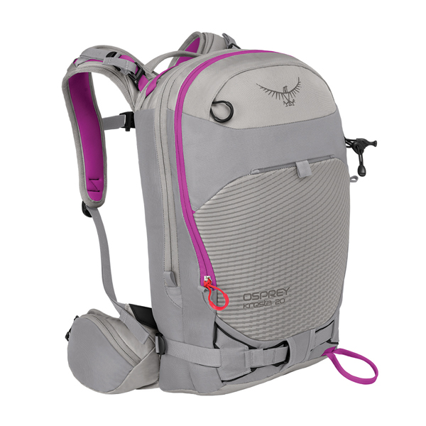 OSPREY(オスプレー) クレスタ 20/トワイライトグレー/XS/S OS52106アウトドアギア トレッキング20 トレッキングパック バッグ バックパック リュック グレー 女性用