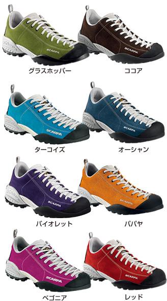 SCARPA(スカルパ) モジト/ターコイズ/#36 SC21050ブーツ 靴 トレッキング アウトドアスポーツシューズ トレイルランシューズ アウトドアギア