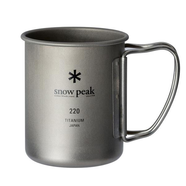 3980円以上送料無料 おうちキャンプ ベランピング snow peak スノーピーク チタンシングルマグ 1着でも送料無料 カップ キャンプ用食器 アウトドア MG-141アウトドアギア 220 メーカー直売 テーブルウェア