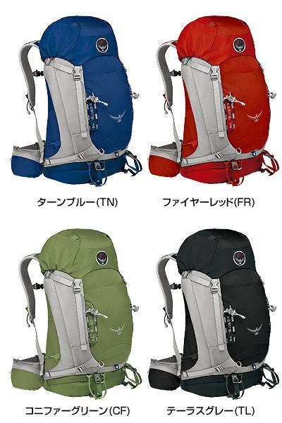 f5d48a168 OSPREY (Osprey) Kestrel 48 / Turnbull nasnam OS50164 backpack daypack bag  Pack Trek trekking