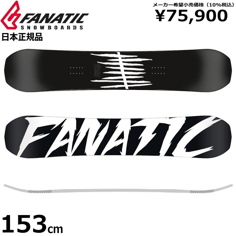 特典あり【早期予約商品】[153cm]21 FANATIC FTC TWIN BLACK ファナティック エフティーシーツイン パーク フリースタイル 特典付き 日本正規品 メンズ スノーボード 板 板単体 キャンバー 2020-2021