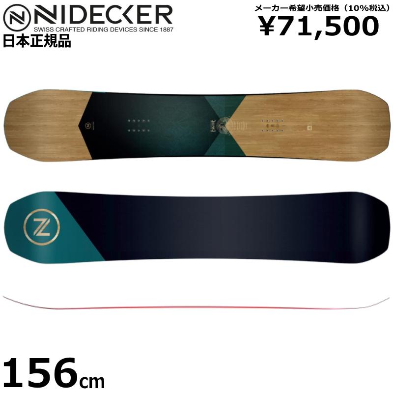 特典あり【早期予約商品】[156cm]21 NIDECKER ESCAPE ナイデッカー 二デッカー エスケープ オールマウンテン 特典付き 日本正規品 メンズ スノーボード 板 板単体 キャンバー 2020-2021