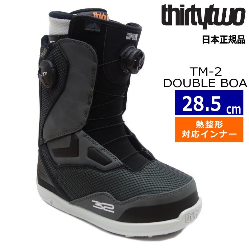 20-21 THIRTYTWO TM-2 DOUBLE BOA STEVENS カラー:GREY BLACK 28.5cm メンズ スノーボード ブーツ ダブルボア サーティーツー ティーエムツー スティーブンス 日本正規品