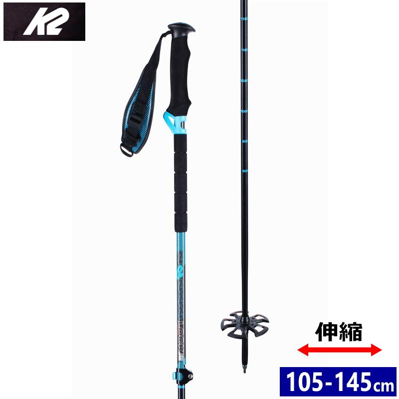 伸縮機能付き軽量アルミポール スキー ストック 伸縮 カーボン K2 LOCKJAW 105-145cm 人気激安 カラー:BLUE スキーポール 買い物 ケーツー ロックジョーカーボン CARBON