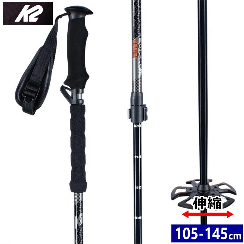 伸縮機能付き軽量アルミポール 現品 スキー ストック 伸縮 K2 LOCKJAW スキーポール 105-145cm オンラインショッピング カラー:GUNMETAL ALU-EVA ロックジョーアルミニウムイーブイエー ケーツー