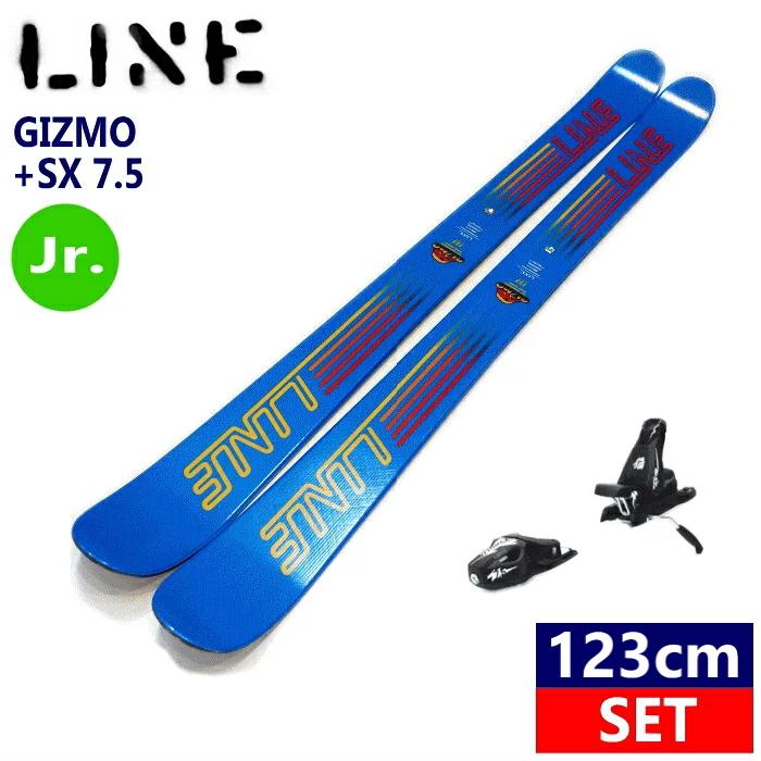◎[123cm]LINE GIZMO+SX7.5 ビンディング付SET ジュニア用フリースキー板 軽量でオールラウンドに楽しめる【型落ち 旧モデル】