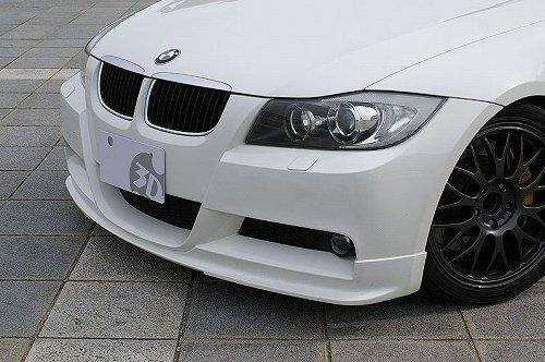 3D Design (3Dデザイン)BMW 3シリーズ E90/E91 M-Sport 前期フロントリップスポイラー