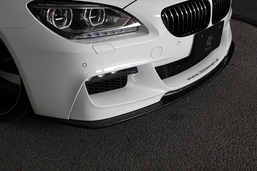 3D Design (3Dデザイン) BMW 6シリーズ F06/F12/F13 M-Sportフロントリップスポイラーセット