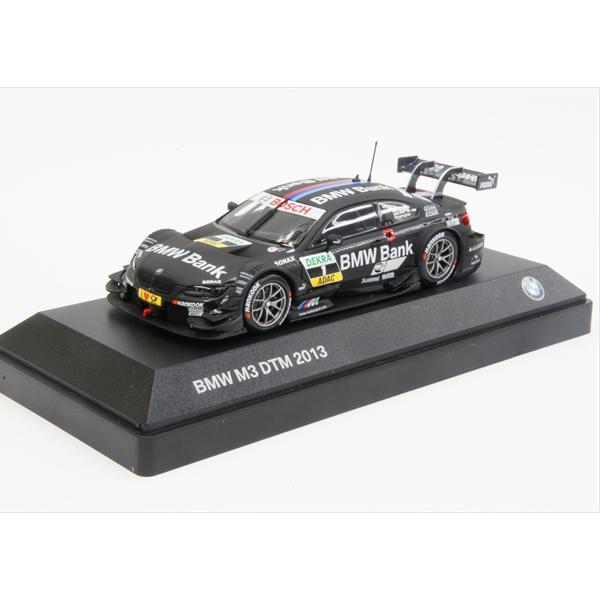 BMW M3 DTM 2013BMW Bank(ブラック)1/43サイズ ミニカー ミニチュアカー