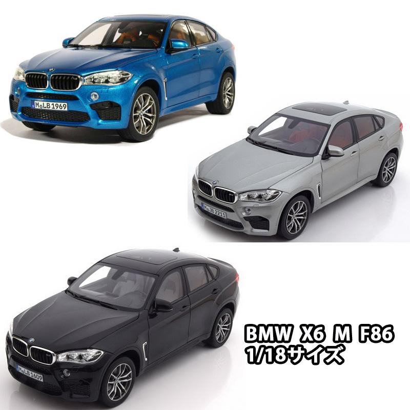 BMW X6 M(F86)1/18サイズ ミニカー ミニチュアカー