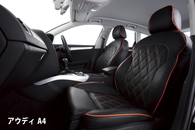 Eldine Seat Covers Bmw X1 For