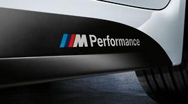 BMW 5シリーズ F10/F11サイド・スカート・フィルム