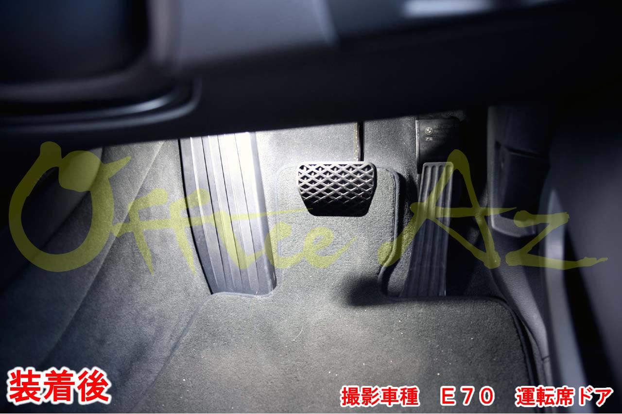 今なら超大得価 レーシングダッシュRacing Dash MINI R60LEDインテリアライトユニット 中古 R57 R55 R56 発売モデル