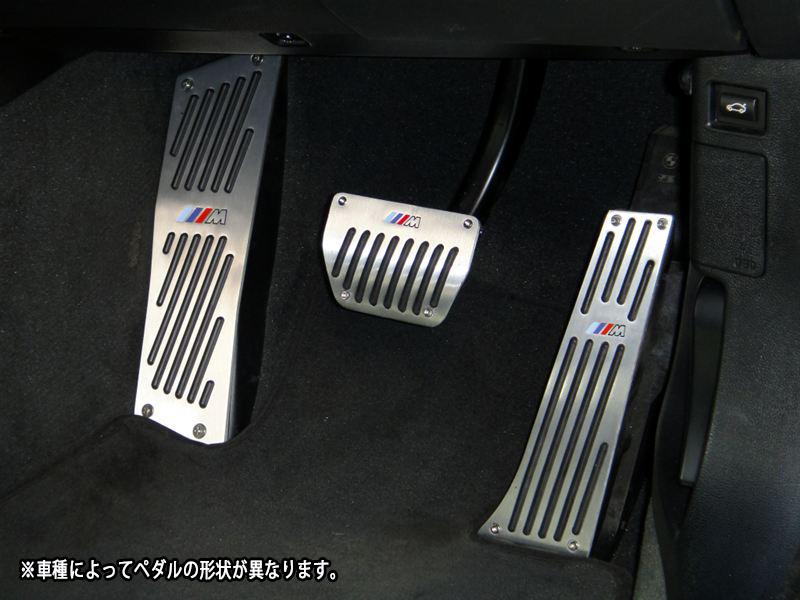 今ならなんと送料無料 BMW 店舗 パーツレーシングダッシュRacing Dash E46AT車 アルミペダルセットBMW 3シリーズ 右ハンドル用 訳あり