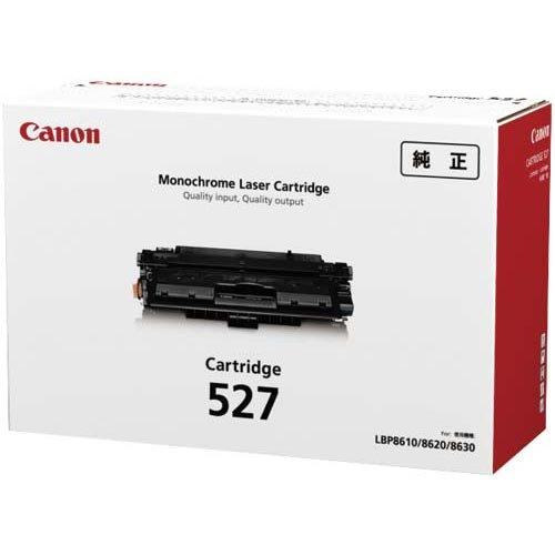 【メーカー純正】 CANON トナーカートリッジ527 CRG-527 純正