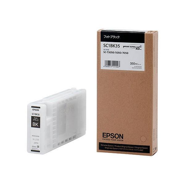 商店 純正 送料無料 メーカー純正 EPSON エプソン フォトブラック SC1BK35 メーカー公式ショップ 350ml インクカートリッジ