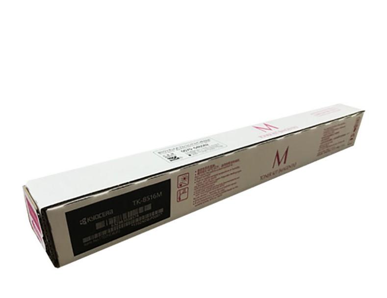 純正トナー 送料無料 推奨 一年保証付 メーカー純正 京セラ 期間限定特別価格 純正 トナーカートリッジ TK-8516M マゼンタ