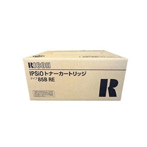 【メーカー純正】 RICOH IPSIO トナーカートリッジ タイプ 85B RE 純正R品