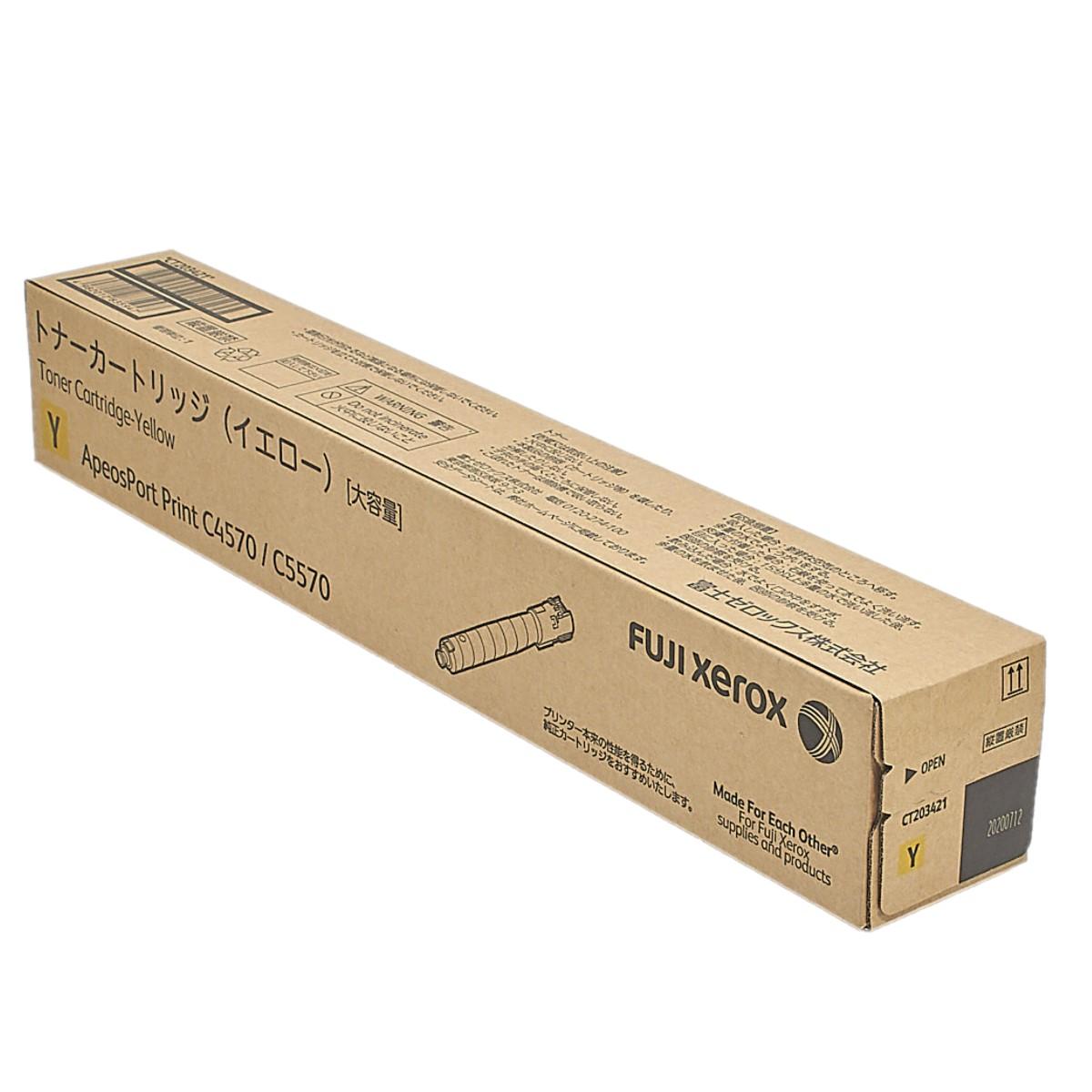 純正トナー 販売 送料無料 一年保証付 メーカー純正 XEROX CT203421トナーカートリッジ 輸入 イエロー 純正