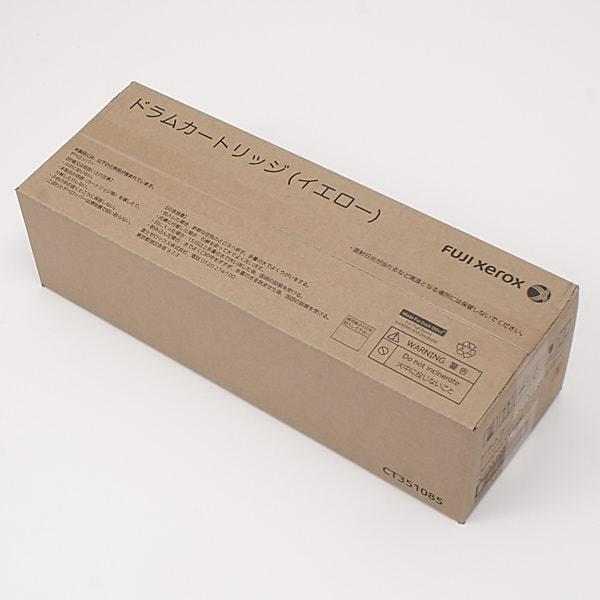 【メーカー純正】 XEROX CT351085 イエロー トナーカートリッジ 純正