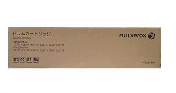 【メーカー純正】 XEROX CT351104 ドラムカートリッジ  (全色共通) 純正