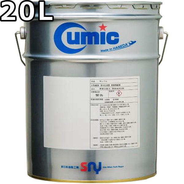 キューミック ギヤーオイル MP 80W-90 GL-5 鉱物油 20L 送料無料 Cumic Gear OIL MP