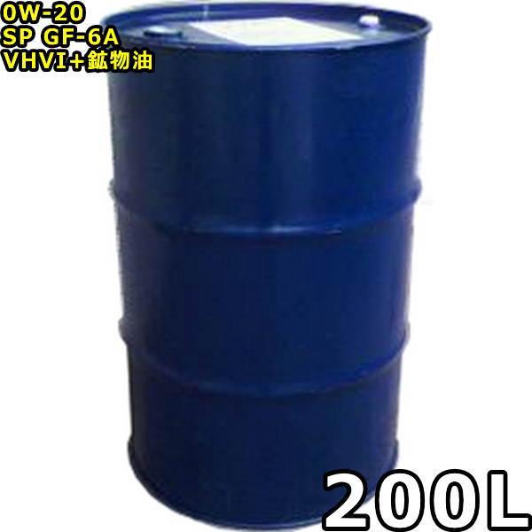 0W-20 SN VHVI 鉱物油 200Lドラム 代引不可 時間指定不可 個人宅発送不可 通夜 お歳暮 楽天年間ランキング受賞 返品・交換について
