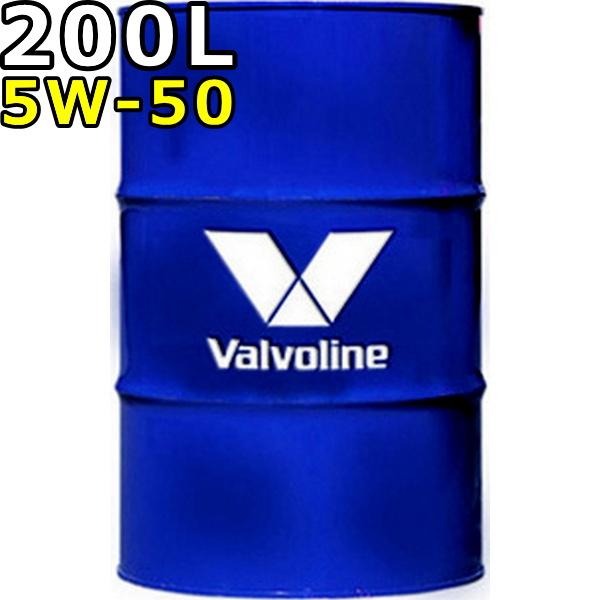 予約販売 バルボリン シンパワー シンパワー 5W-50 SN 100%合成油/CF 100%合成油 200Lドラム 時間指定 個人宅発送 SN/CF Valvoline Syn Power, オトナかわいいピアス:18847f43 --- zhungdratshang.org
