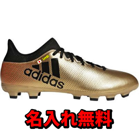 adidas x tango gold