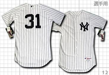 【即納可能】 ニューヨーク・ヤンキース #31 イチロー Authentic・ホーム・ジャージ【送料無料】