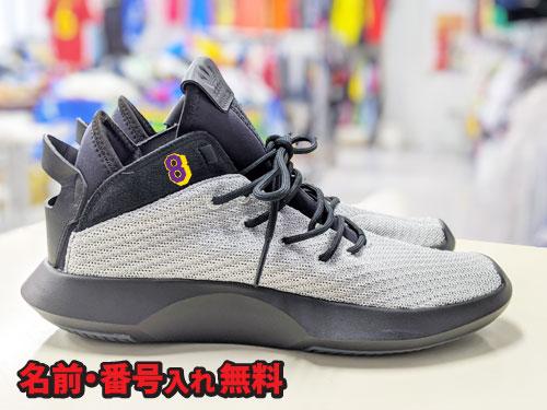 【名入れ無料】 Adidas CRAZY1 ADV ~コービー・ブライアントシグネチャモデルベース~ 【送料無料】 【バスケットボール】